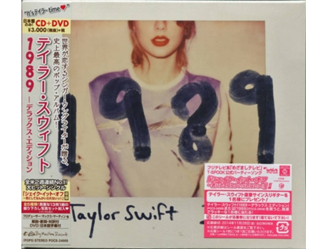 CD+DVD Taylor Swift - 1989 (2CDs)