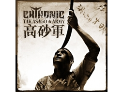 CD ChthoniC - Takasago Army